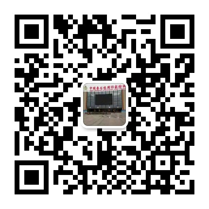 mmqrcode1518080687818.png